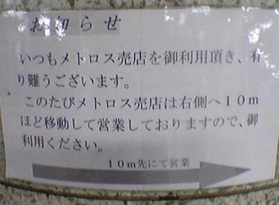 03-09-24_23-24.jpg