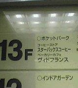 041003-1035.jpg
