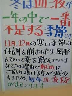05-11-06_14-01.jpg