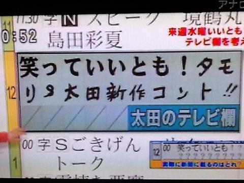 IMG_00291.JPG