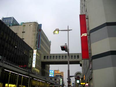 watayasu